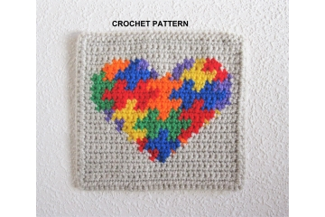 Puzzle heart crochet pattern. Instant download for square, scarf, and potholder